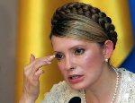 Украина может не использовать кредит МВФ, считает Тимошенко