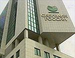 Сбербанк ужесточил условия кредитования физических лиц