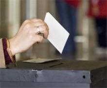 На выборах в конгресс США лидируют демократы