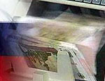 Московские власти выделят 5 млрд рублей на борьбу с кризисом