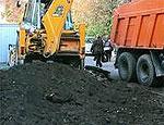 Милиция Кривого Рога обнаружила нелегальный завод по производству асфальта и битума