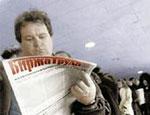 На Южном Урале октябрь побил рекорды всех предыдущих месяцев по количеству предстоящих высвобождений работников предприятий