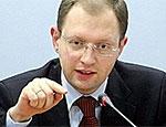Основной удар экономического кризиса придется на Днепропетровск и Донецк