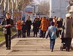 Бюджет Приднестровья на 2009 год будет дефицитным и социально ориентированным