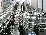 Крупнейший производитель водки в России сокращает штат из-за кризиса