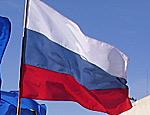 В Молдавии открывается российское Торговое представительство