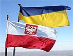 В Виннице откроется Генеральное консульство Польши