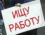Управление статистики удивляет: в Одессе безработных стало меньше, но обращаются они чаще