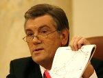 Ющенко призвал Россию осудить сталинизм