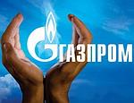 Недовольство ЕС вынуждает «Газпром» сесть за стол переговоров с Украиной в любую минуту