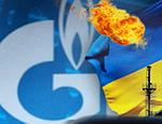«Газпром»: Требование Украины по обеспечению транзита газа в Европу противоречат здравому смыслу