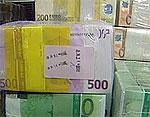 Коррупция в кишиневском предприятии не позволяет газифицировать десять домов