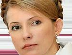 Тимошенко сравнила Украину и Россию с послевоенной Германией и Францией