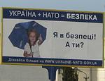 На улицах Севастополя вывесили рекламу НАТО. Никто не протестует (ФОТО)