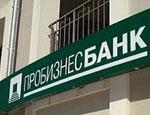 Из-за покупки проблемного «Банка24.ру» рейтинг «Пробизнесбанка» снижен до «Негативного»