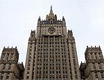Россия называет позицию НАТО по ДОВСЕ «затертыми словами»
