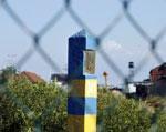 На украино-молдавской границе установят американскую систему наблюдения