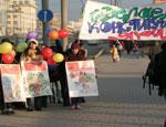 В Екатеринбурге граждане создали иллюстрации к Конституции (ФОТО)