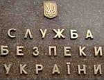Жители Одессы проведут контрвыставку об ОУН-УПА возле экспозиции от СБУ