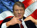 Россия поможет Украине побороть экономический кризис, если Ющенко уйдет с президентского поста