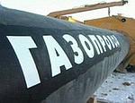 «Газпром» и «Нафтогаз» снова обменялись жесткими заявлениями