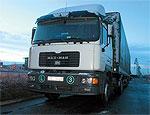 Владимирский суд вынес приговор 15 преступникам, нападавшим на дальнобойщиков