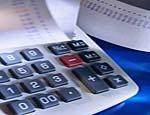Банкам законодательно запретят повышать кредитные ставки
