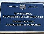 Молдавия продлит льготный режим для приднестровских предприятий