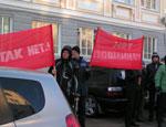 «Владивосток, мы с тобой!» – в Екатеринбурге началась акция протеста автомобилистов (ФОТО)