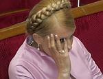 Завтра Тимошенко попытается получить в Раде иммунитет от увольнения на год