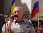Парламент Крыма: представительству США работать здесь не дадим