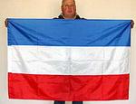 СМИ: в Крыму над государственным учреждением вывесили перевернутый голландский флаг