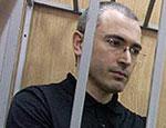 Ходорковскому продлили срок содержания под стражей до 17 марта