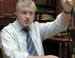 Миронов осыпал комплиментами нового украинского спикера Литвина