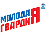 Молодежное крыло «Обновления» будет сотрудничать с «Молодой гвардией Единой России»