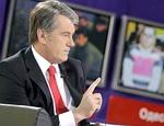Ющенко – украинцам: вам не будет стыдно за своего президента