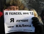 Япония призывает Россию не повышать пошлины на иномарки
