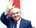 Горбачев и Рыжков спешат на помощь России