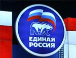 В «Единой России» назвали самый проблемный избирательный округ в Екатеринбурге