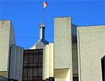 Президент Молдавии подписал закон о Счетной палате