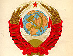 60% россиян жалеют о распаде Советского Союза