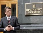 Газета друга Ющенко сообщает о провале блицкрига «Газпрома»
