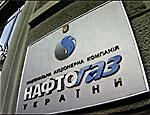 «Нафтогаз Украины»: обвинения со стороны «Молдовагаз» необоснованны