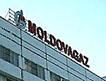 Компания «Молдовагаз» называет обвинения в отборе газа необоснованными