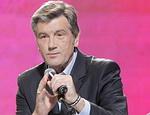 Секретариат Ющенко: в четверг Тимошенко и коммунисты начнут процедуру импичмента президента
