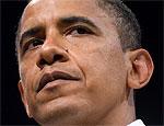Команда Обамы наладит тайные контакты с ХАМАС?