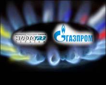 «Газпром» сомневается в честности Украины