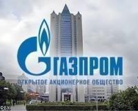 Греция отказывается от российского газа