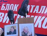 В Севастополе прошел митинг с требованием отставки Куницына и Ющенко (ФОТО)