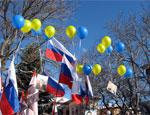 Крымчане на остатках российского газа запустили в воздух шары с портретами украинских руководителей (ФОТО)